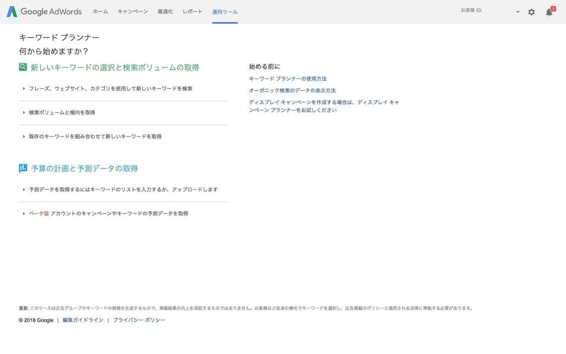 lis-22_-_3.jpg