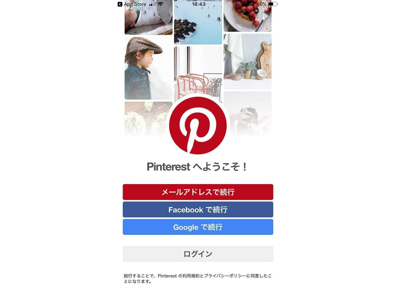 pinterest01.jpg