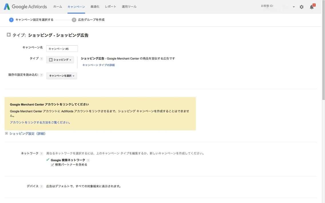 Googleshop_-_6.jpg