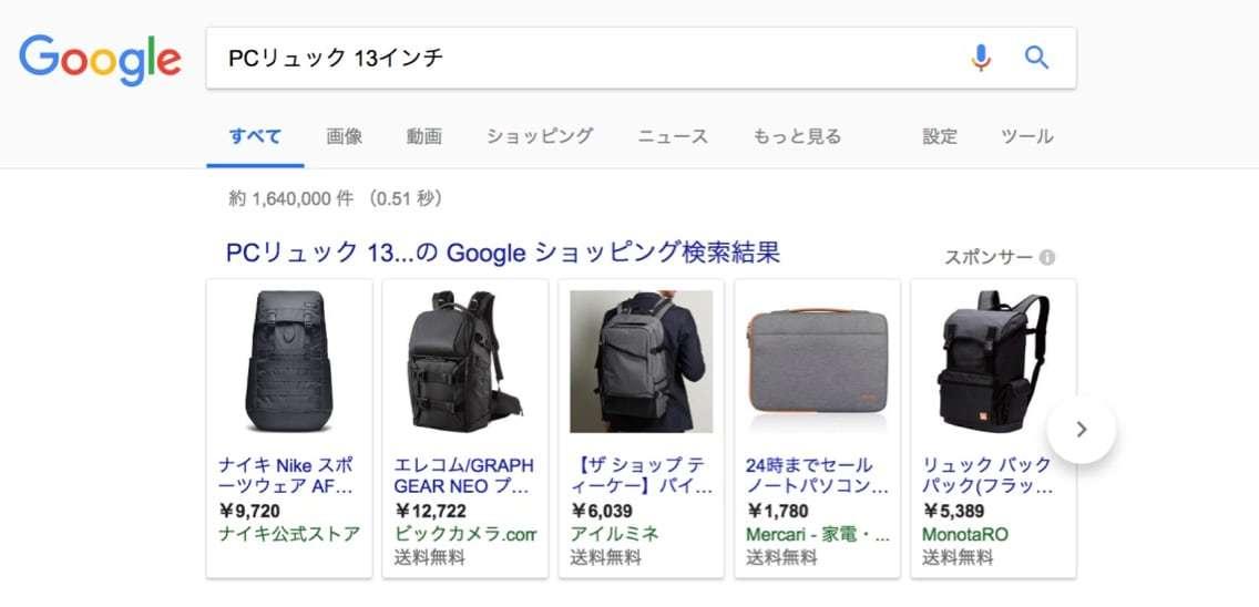 Googleshop_-_1.jpg