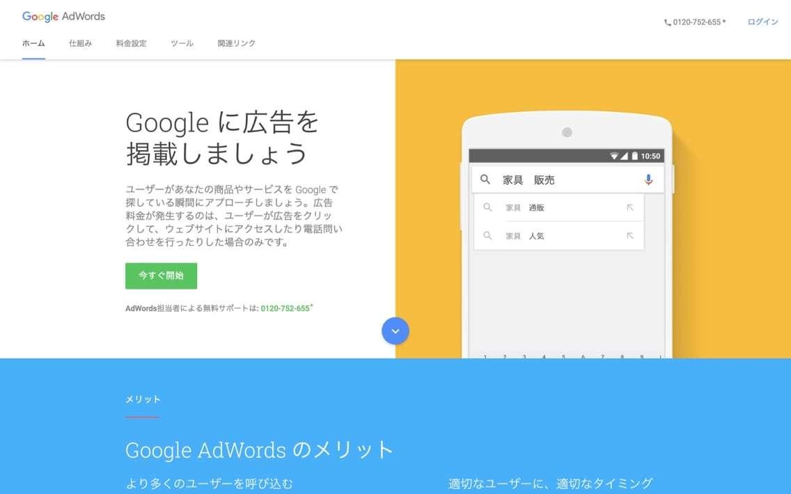 Googleshop_-_3.jpg