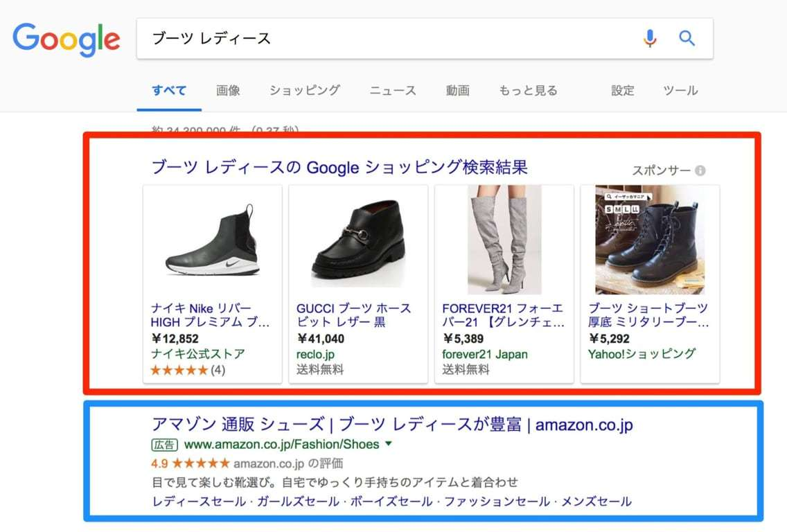 Googleshop_-_2.jpg