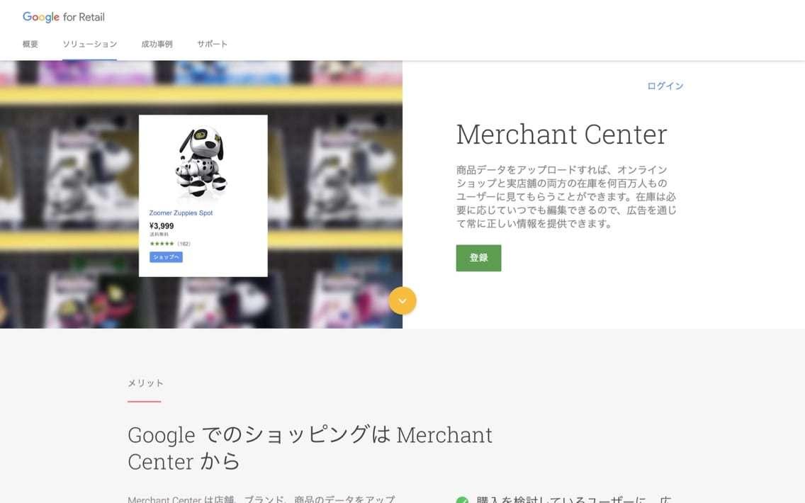 Googleshop_-_4.jpg