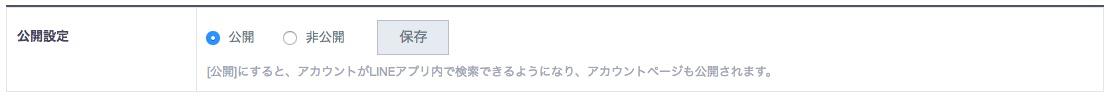 LINE@_-_9.jpg