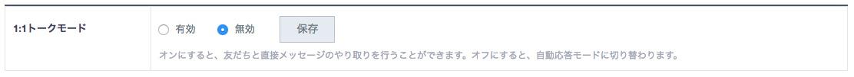 LINE@_-_11.jpg