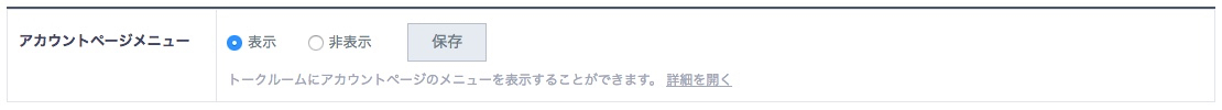 LINE@_-_10.jpg