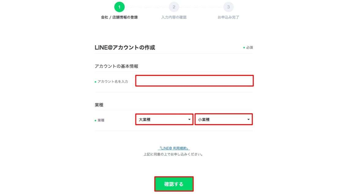 LINE@_-_7.jpg