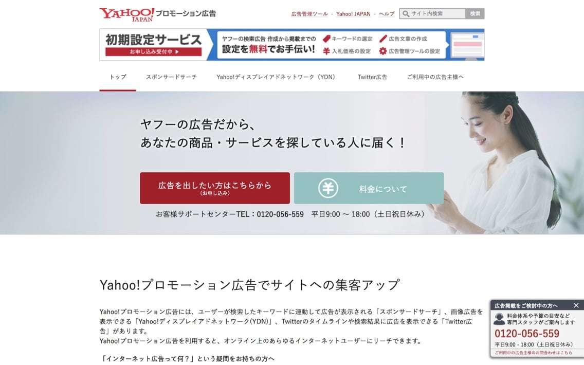 yss-nglist_-_1.jpg