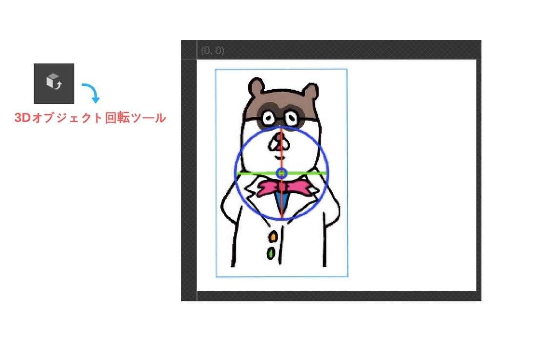 Google_Web_Designer_-_6.jpg
