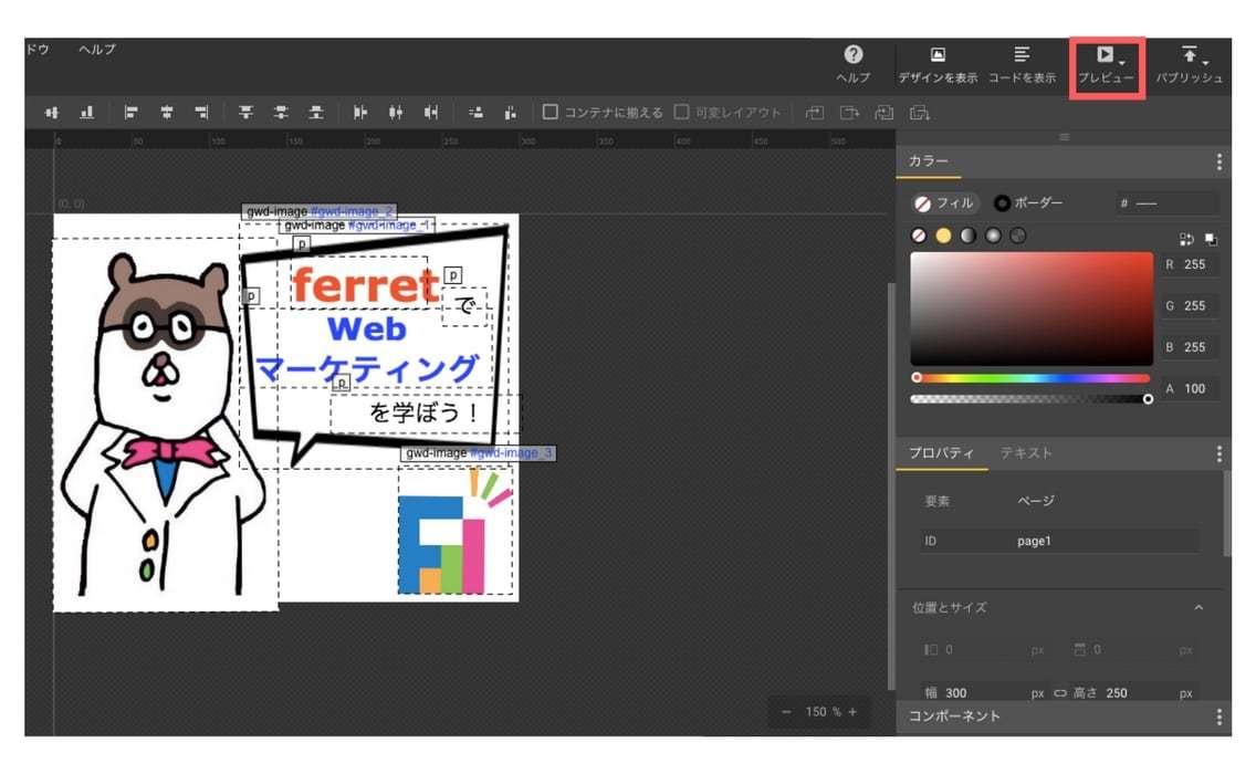 Google_Web_Designer_-_12.jpg
