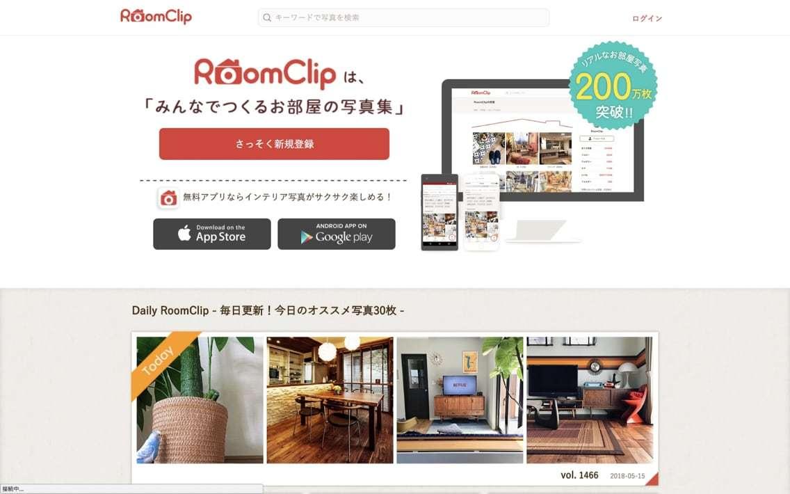 roomclip_-_9.jpg