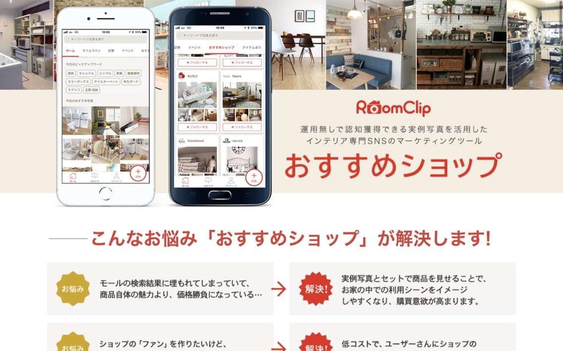 roomclip_-_10.jpg