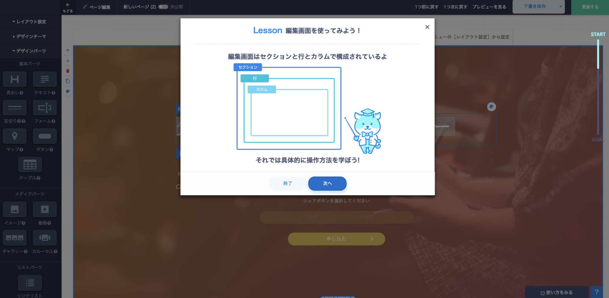 スクリーンショット_2018-06-03_15.12.36_(1).png