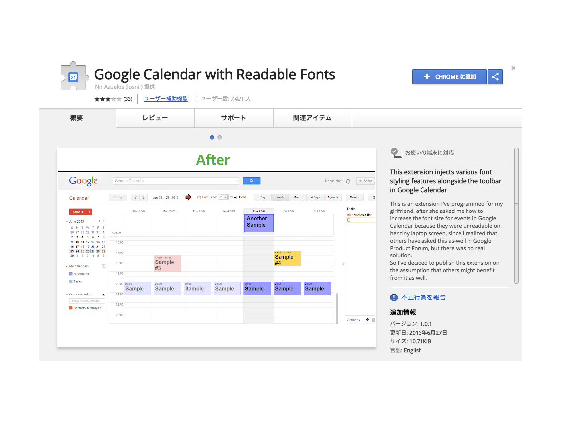 Google_Calendar_with_Readable_Fonts.png