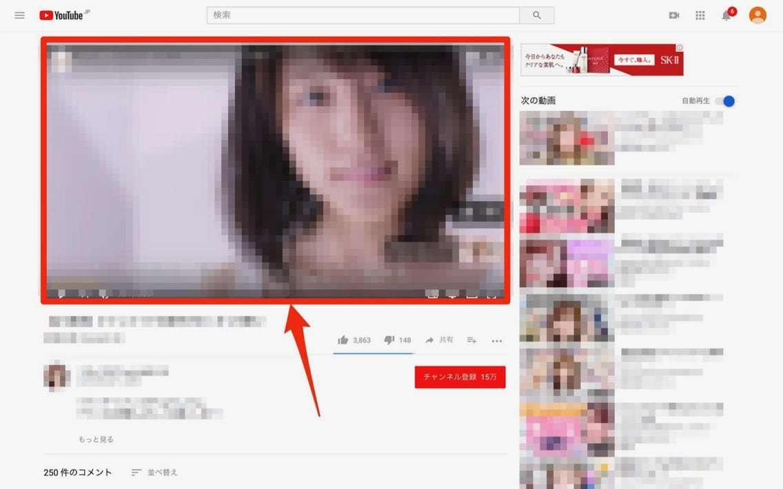 youtubekoukoku_-_2.jpg