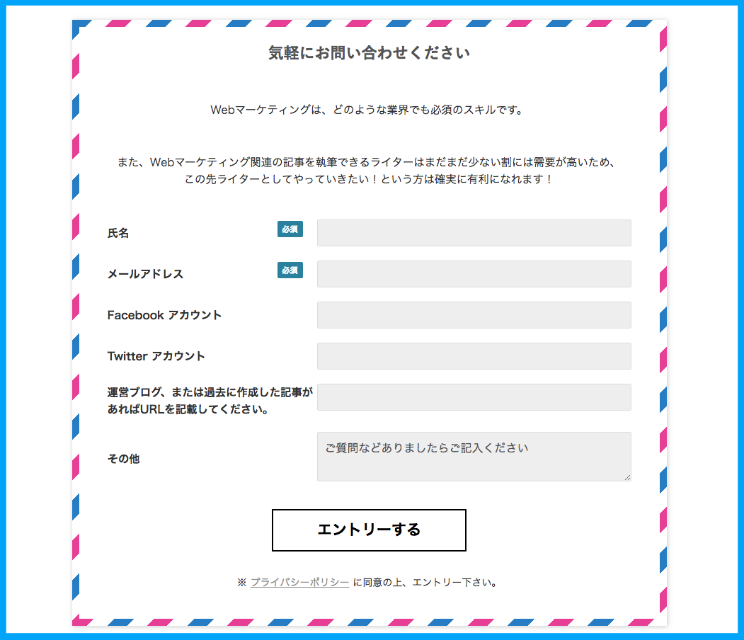 ferret_writer_kaizen.png