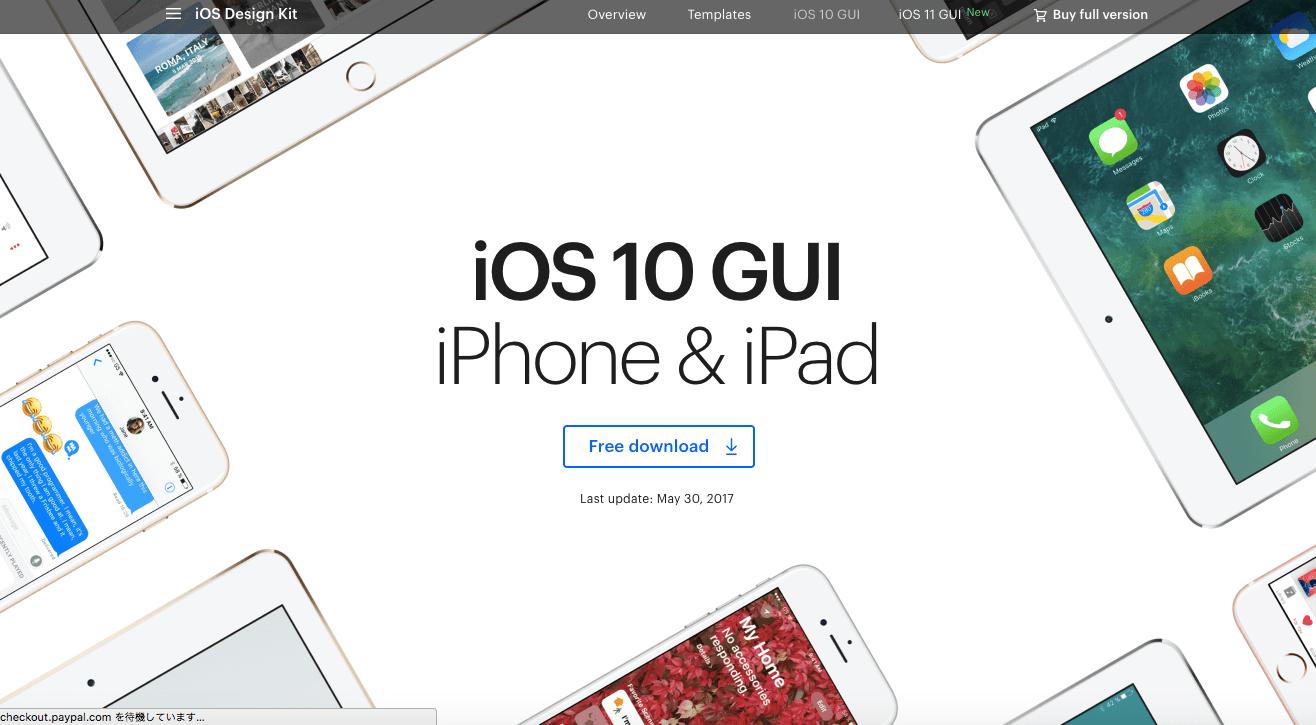 iOS_10_GUI.png