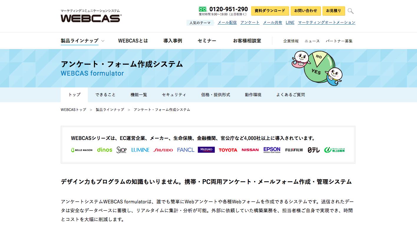 WEBCAS_formulator.png