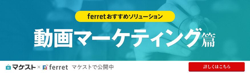 マケスト_動画マーケティング900×263