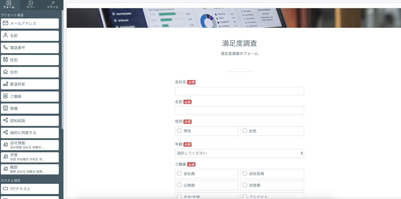 スクリーンショット_2018-06-25_15.08.53.png