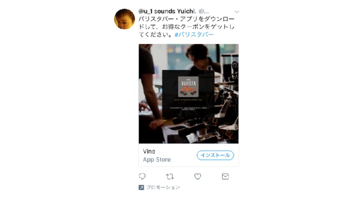 クリエイティブ画像_9.png