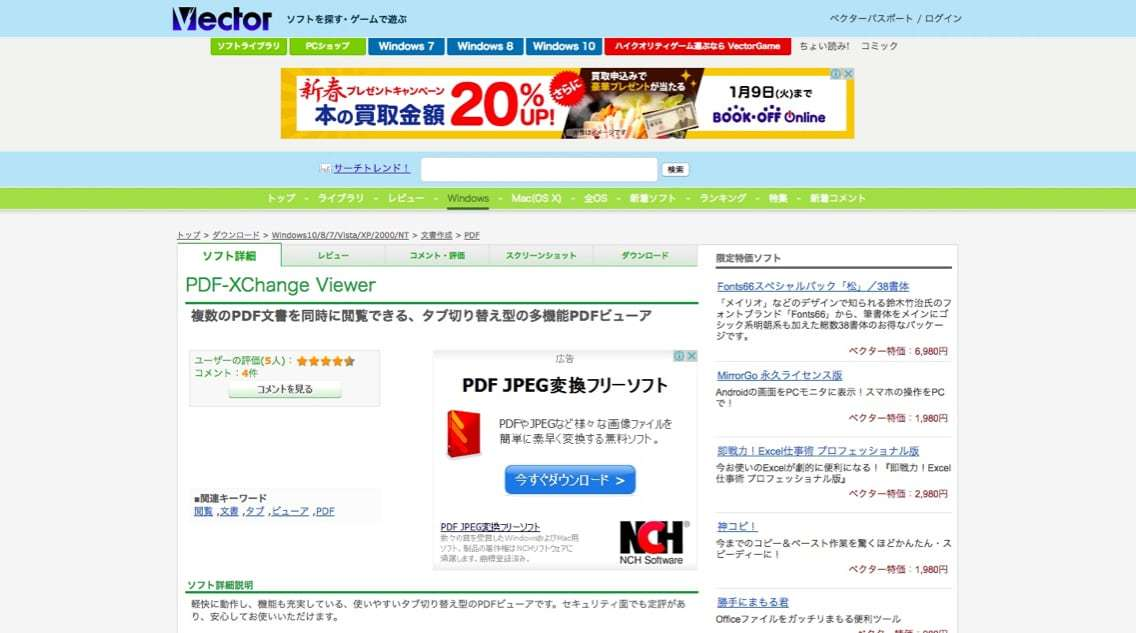PDF_-_1.jpg