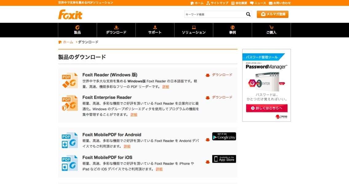 PDF_-_3.jpg