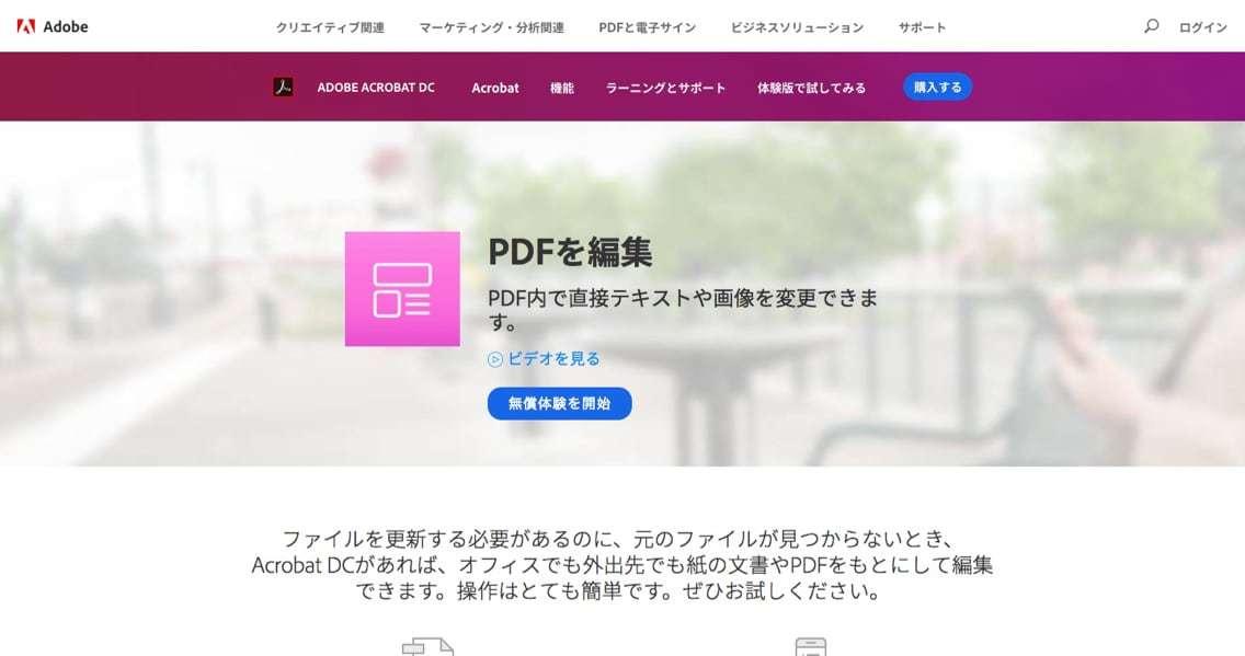 PDF_-_7.jpg