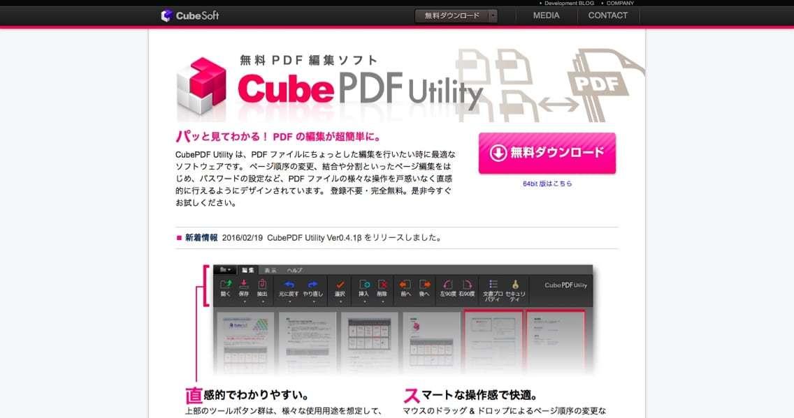 PDF_-_6.jpg