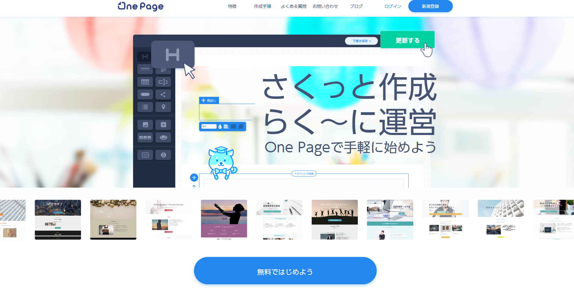 onepage.png