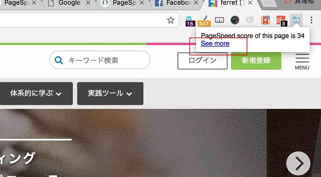11_addon.jpg