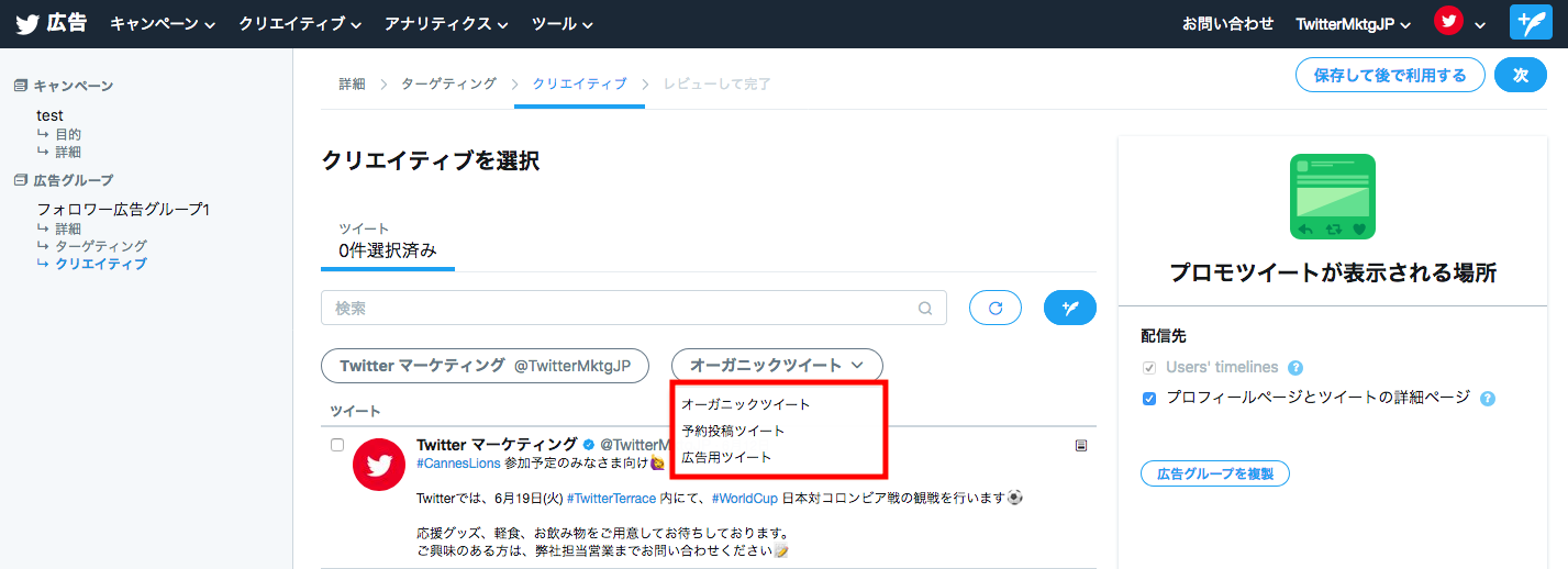 twitter_promo5.png