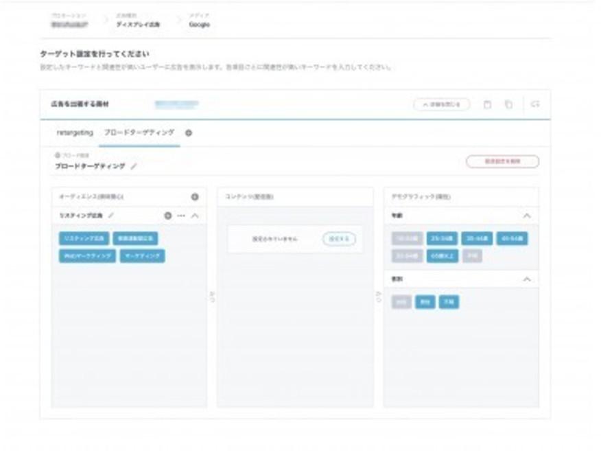 """""""エージェント型""""クラウド広告運用ツール「Shirofune(シロフネ)」ディスプレイ広告の出稿・運用管理の新機能を7月11日(水)より追加"""
