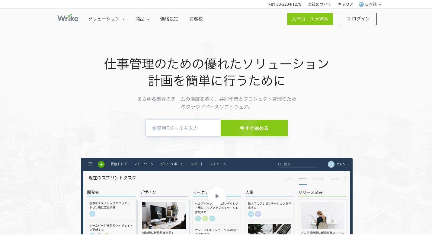 スクリーンショット_2018-07-17_12.38.05.png
