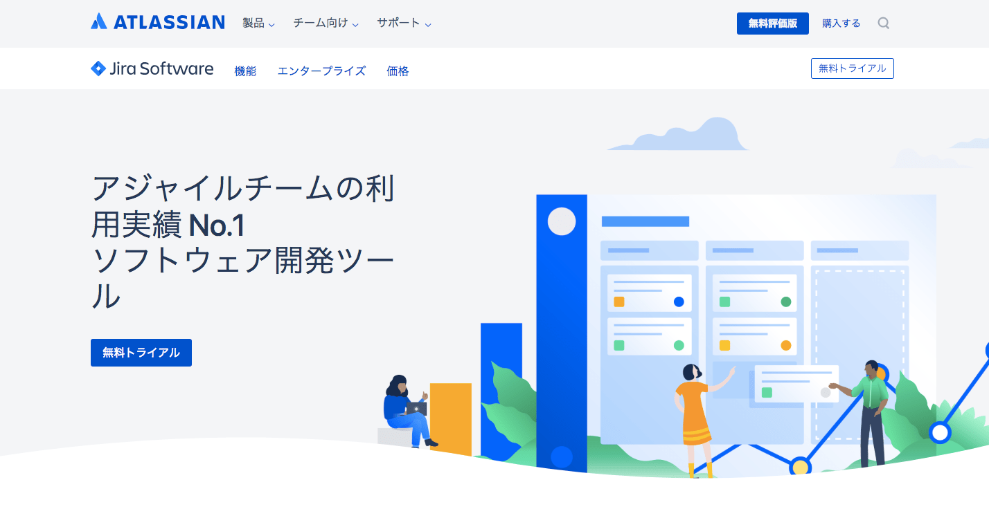 スクリーンショット_2018-07-17_12.38.56.png