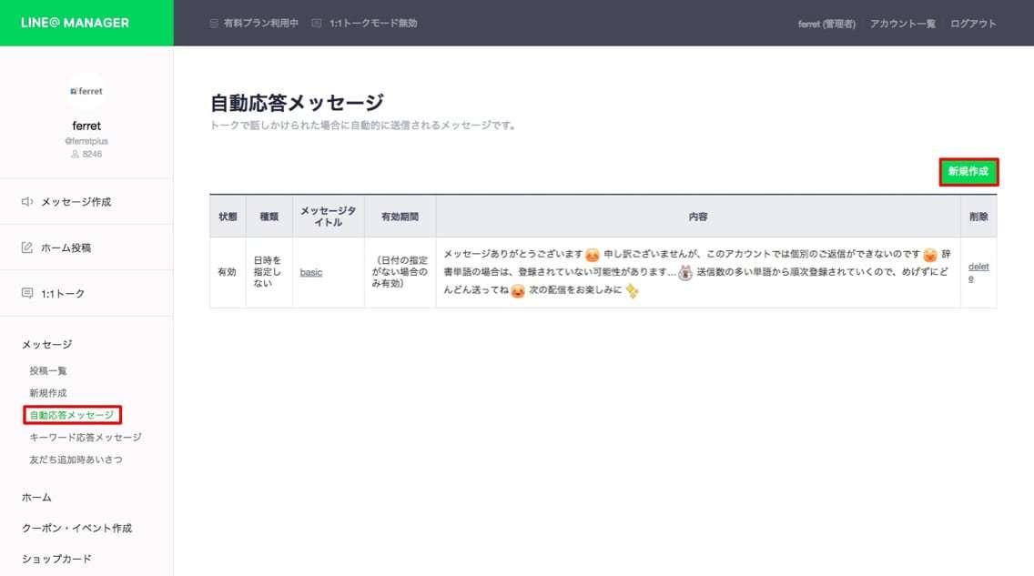 LINE__-_4.jpg