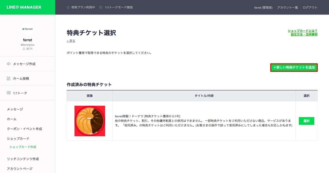 LINE__-_14.jpg