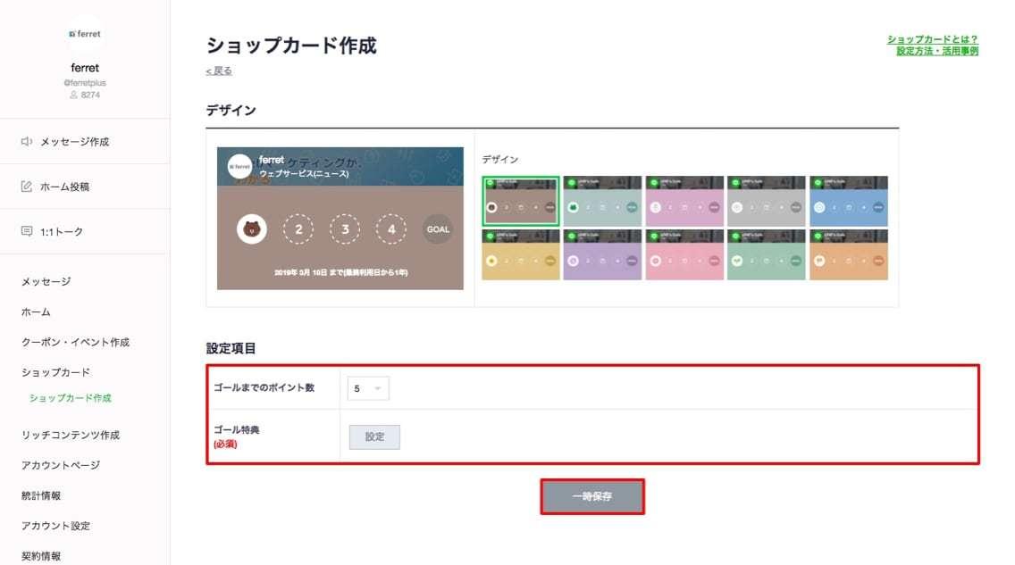 LINE__-_12.jpg