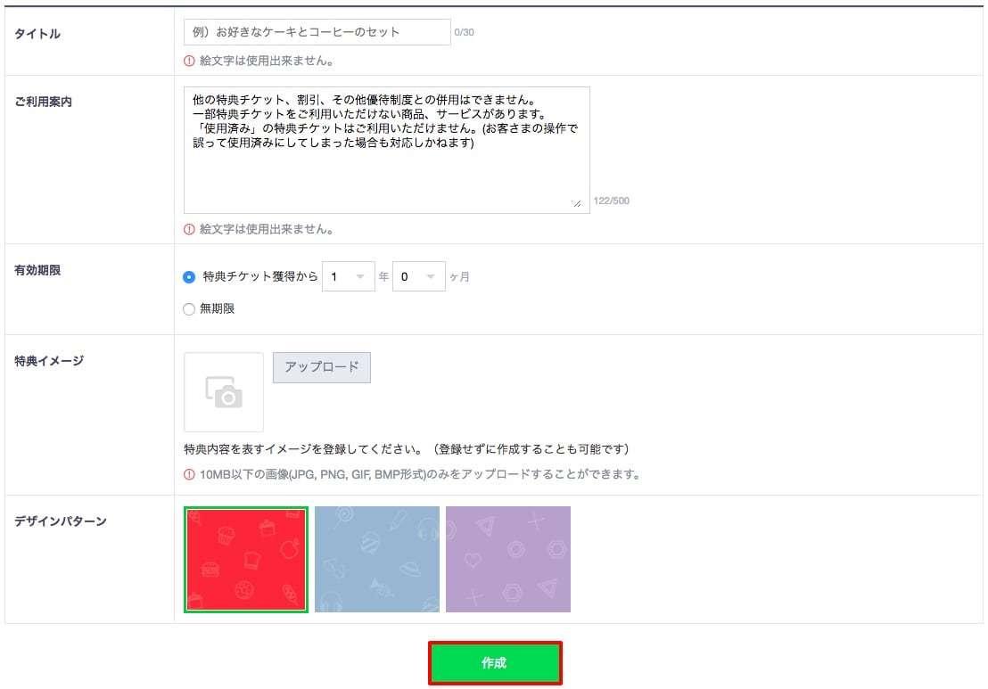 LINE__-_15.jpg