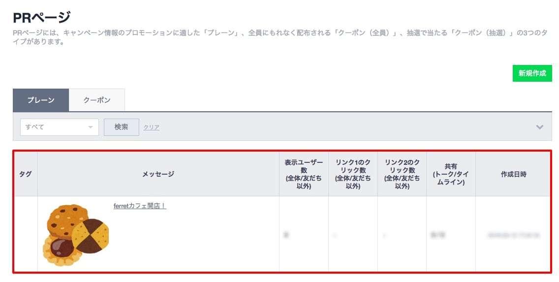 LINE__-_9.jpg