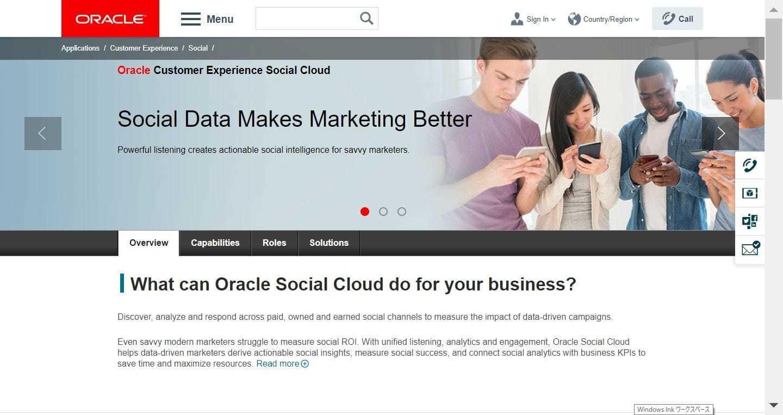 Oracle_Social_Relationship_Management.JPG