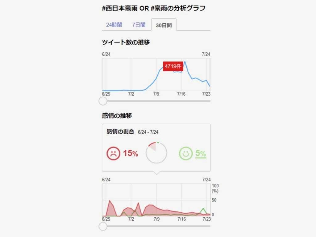 twsaigai_-_1.jpg