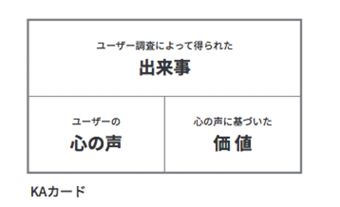 jooto_ferret-6.jpg