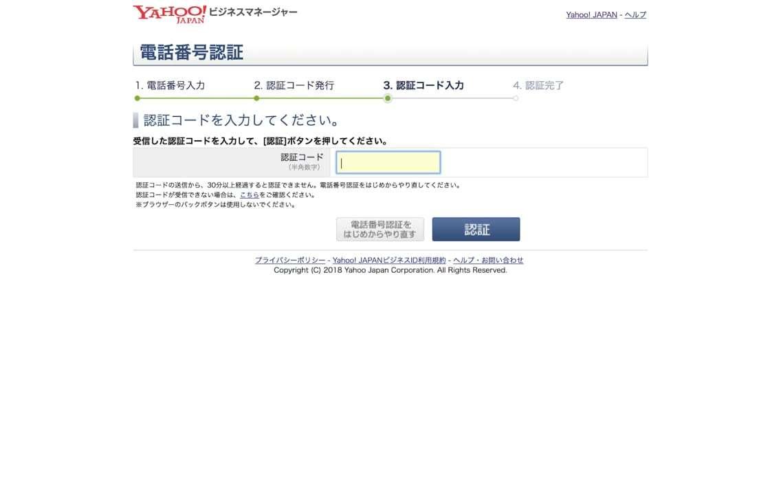 Yahoo!2_-_8.jpg
