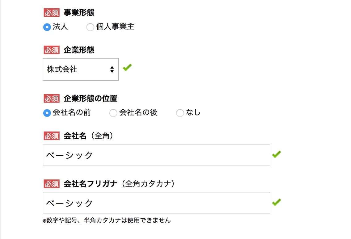 Yahoo!2_-_3.jpg