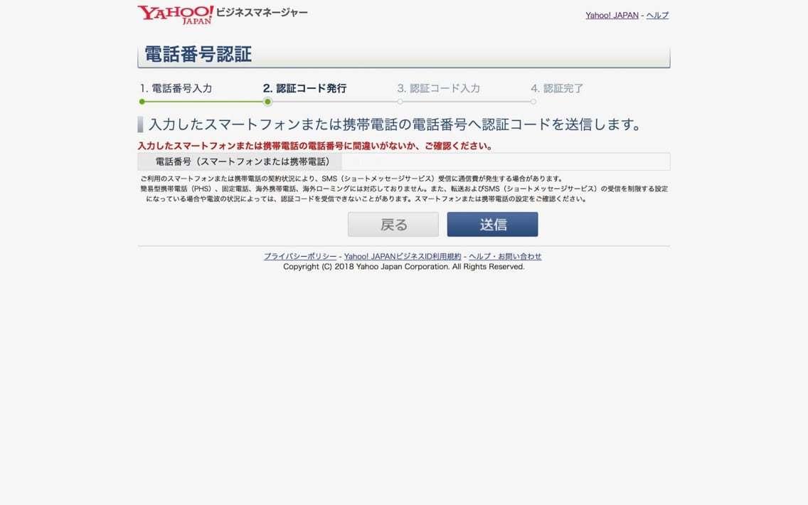 Yahoo!2_-_7.jpg