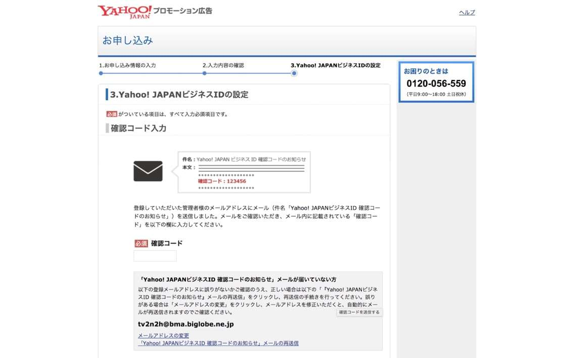 Yahoo!2_-_5.jpg