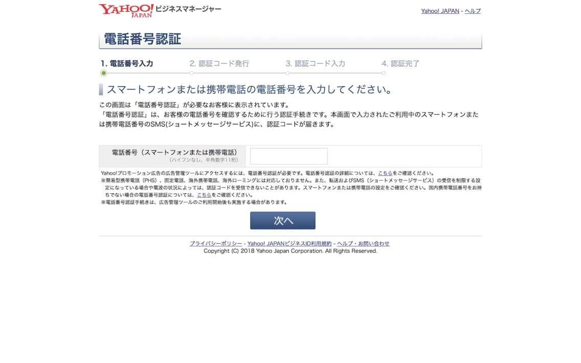 Yahoo!2_-_6.jpg