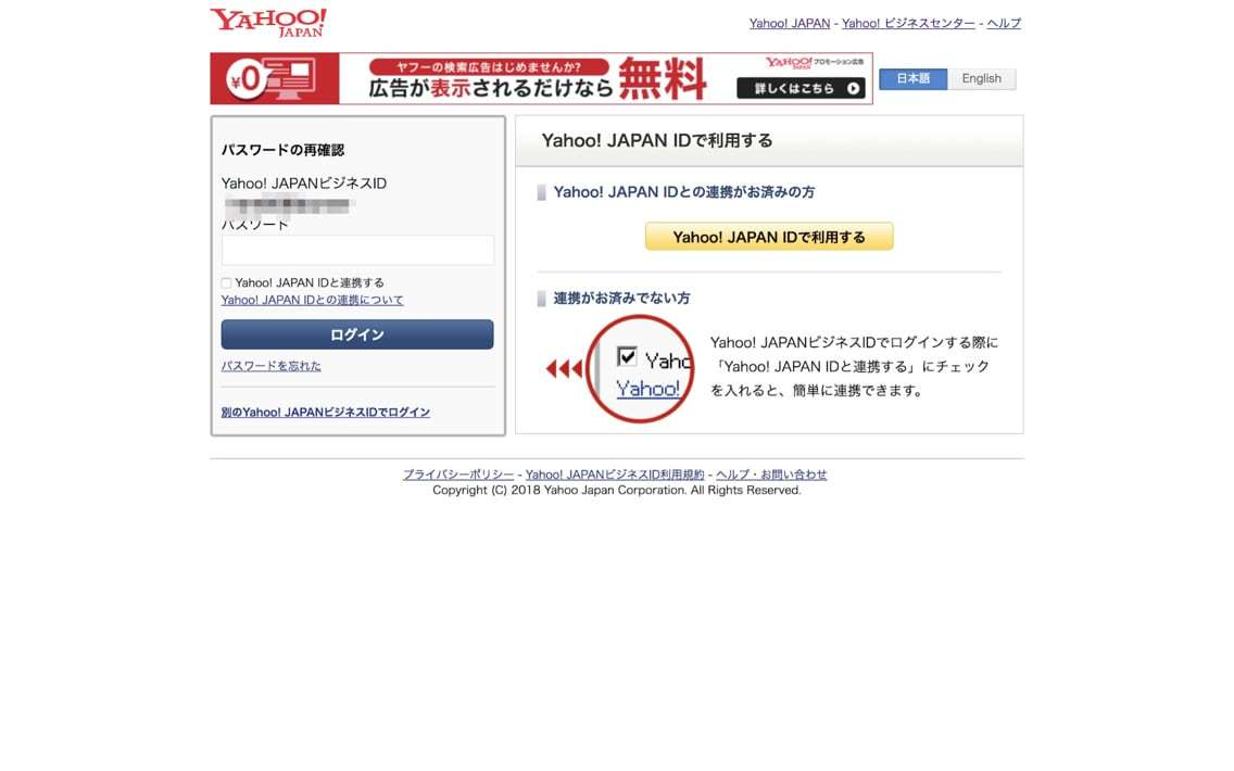Yahoo!2_-_10.jpg