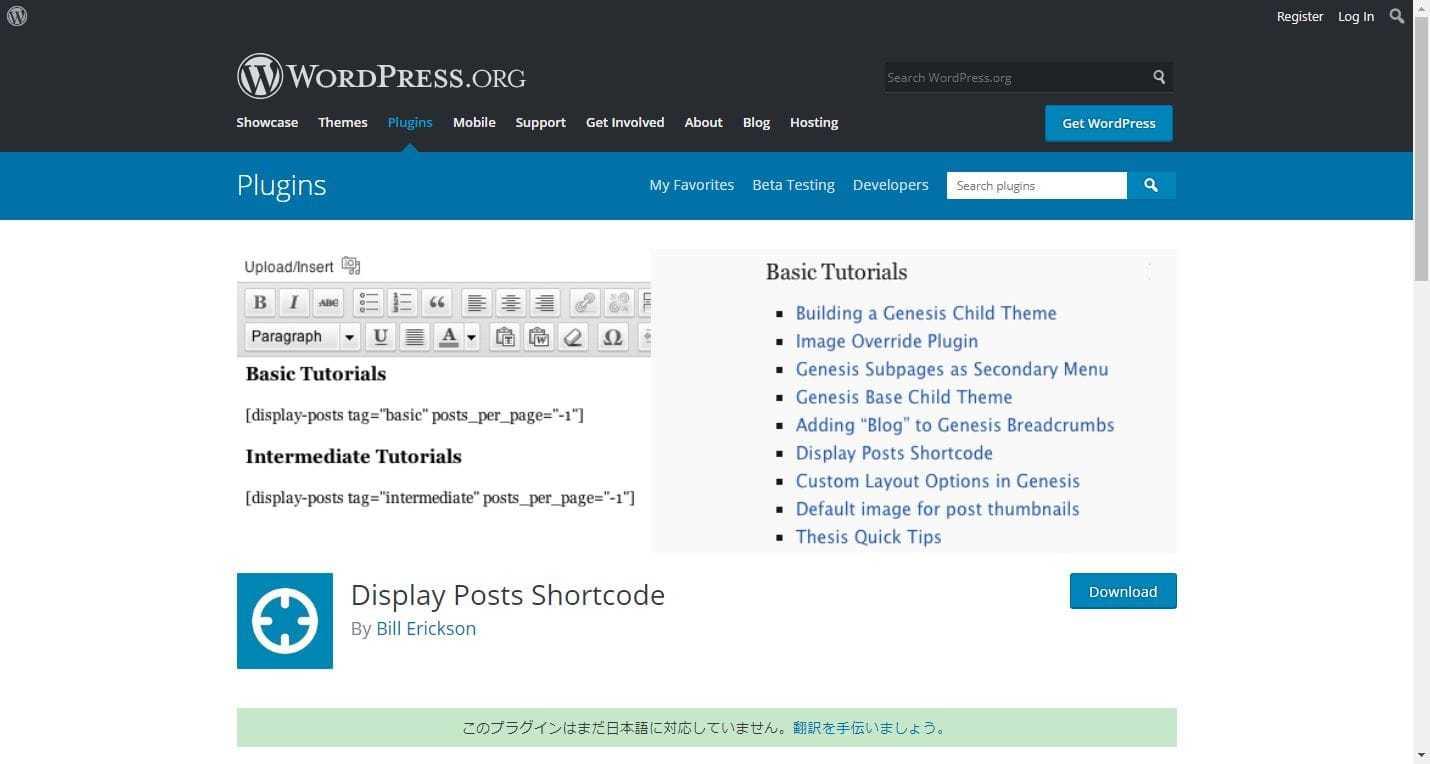 Display_Posts_Shortcode.JPG